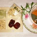 PM2.5対策 デトックス漢方茶ブレンド