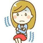 冷えを改善 陽虚(ようきょ)のための 薬膳料理:副腎(ふくじん)疲労対策と 鼻うがい用 ブレンド精油作り:舌診(ぜっしん)と薬用酒